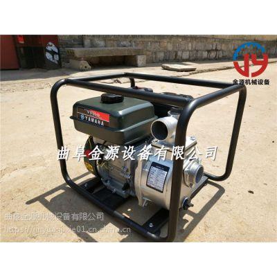 汽油机水泵3寸高压自吸泵 2寸农用灌溉抽水泵厂家