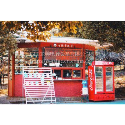 搞清楚这些饮料自动售货机分类标准,能帮你省不了钱