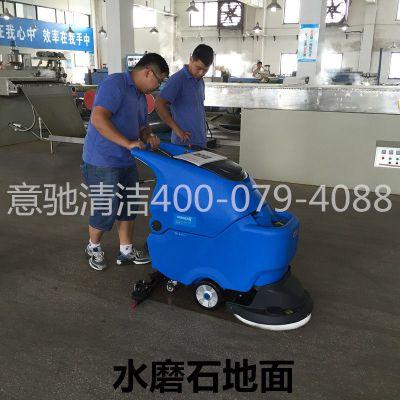 沛县洗地机厂家直销 洗地机售后服务 沛县养老院用洗地机