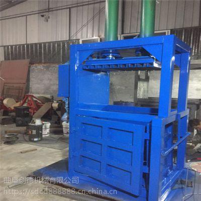 立式废料打包机厂家 泗水打包机价格