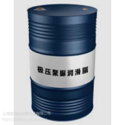极压复合铝基润滑脂,蓝福供,哪个品牌极压复合铝基润滑脂质量好,蓝福供