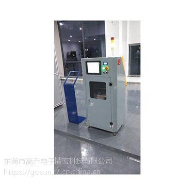 供应德尔塔仪器GB14048.4-2016电梯接触器寿命试验机
