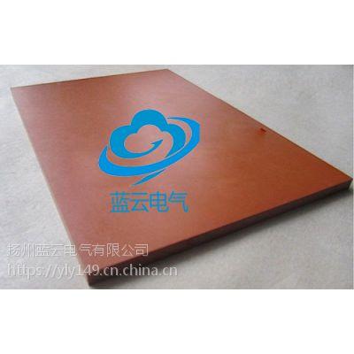 N350改性二苯醚玻璃布层压板