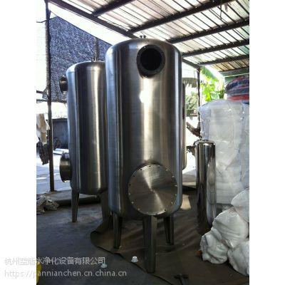 杭州厂家直销袋式过滤器,7袋过滤器
