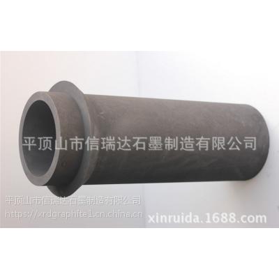 石墨管供应石墨管厂家定制信瑞达优质石墨管