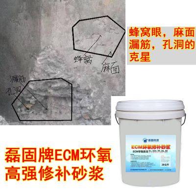 武穴环氧砂浆等级检测