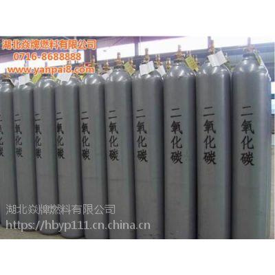 焱牌燃料优质供应商(图),工业氮气价格,石首工业氮气