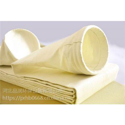 氟美斯除尘滤袋选择河北品润厂家保证质量