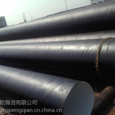 重庆钢管防腐介绍 重庆防腐钢管加工厂