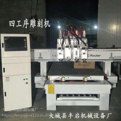 北京专用多头雕刻机 木工镂空亚克力广告雕刻机 1325 1330