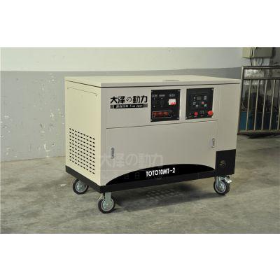 20kw小型汽油发电机报价
