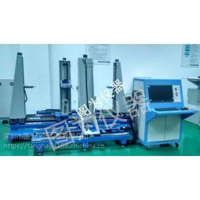 低压计量箱耐扭力静载测试装置 计量箱耐扭力测试装置 静载测试装置 静载试验装置