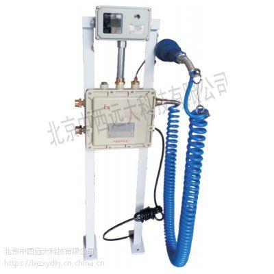 中西(LQS)溢油静电保护器(下装语音版) 型号:QA02-SLA-S-IIC库号:M338692