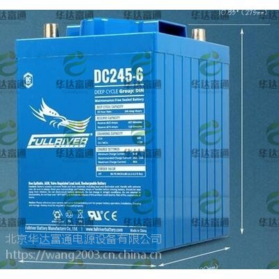 丰江蓄电池DC26-12B/12V26AH详细参数/特征特点