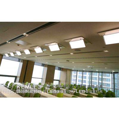视频会议室珂玛影视灯光LED会议室灯