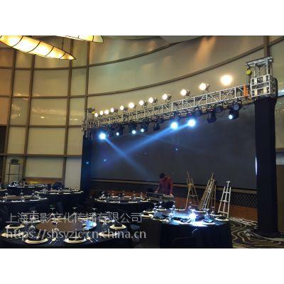 上海束影文化中心-上海会议室投影仪租赁公司