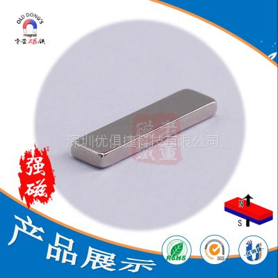 【廠家定制】釹鐵硼強磁鐵 廠家直銷 定制各種規格方形磁塊N30~N52