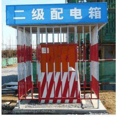 上海一级配电箱防护棚套丝机防雨棚工地形象大门厂家供应商