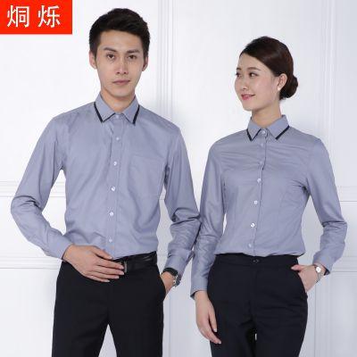 湖南株洲职业装男女同款长袖拼色翻领OL通勤衬衣现货