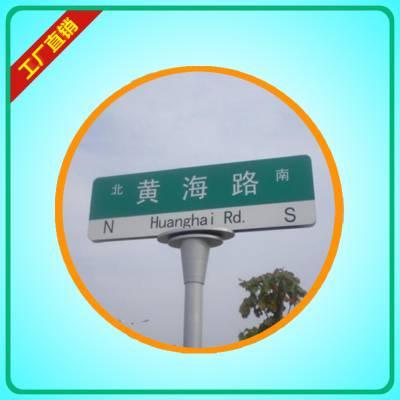 T型路名牌厂家、互通T型路名牌价格、国标地名标志牌尺寸规格