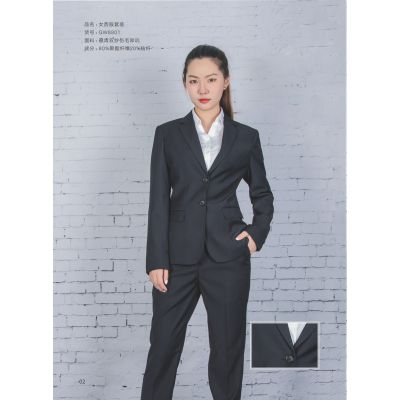 长沙株洲湘潭 中高档男女西装套装 职业装定做 办公室管理行政