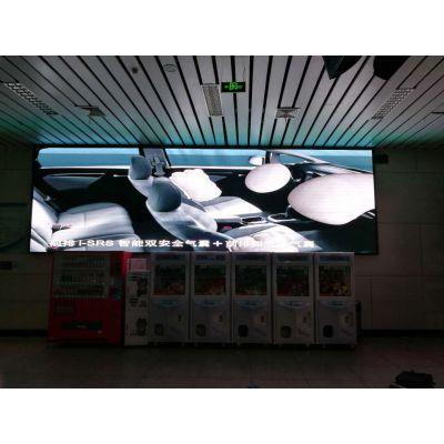 青岛室内LED大屏幕的四大技术优势详解