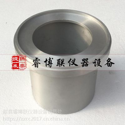睿博联1L砂浆密度仪 砂浆密度筒