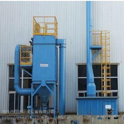 DMC单机脉冲除尘器厂家 布袋除尘器 除尘器配件