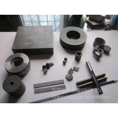 进口D20钨钢厚板 日本钨钢 高硬度 高密度