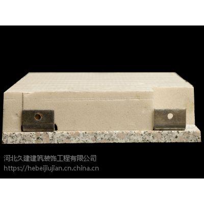 河北久建外墙薄石材保温装饰一体板省钱38%