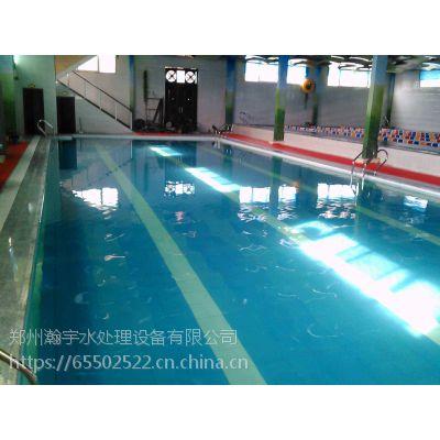 郑州瀚宇|游泳池水净化|泳池水处理|臭氧发生器