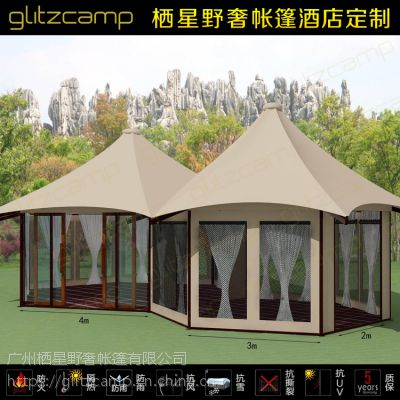 中国帐篷厂家 欧式复古野奢帐篷 景区住宿餐饮glamping 帐篷酒店