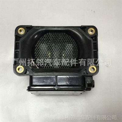 三菱欧蓝德 空气流量计 空气流量传感器MD336501 E5T08171