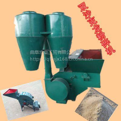 畜牧养殖粉碎机小型饲料机械 多功能五谷杂粮磨粉机