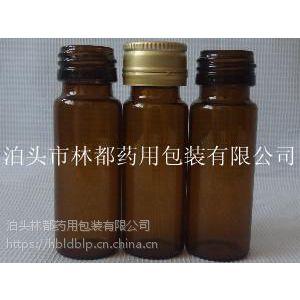 山东青岛林都供应10ml棕色口服液瓶