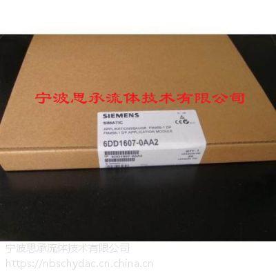 西门子-6DD1684-0GD0德国原装