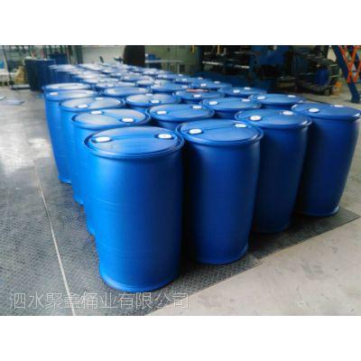 宁夏 180公斤危险品包装桶|塑料桶|化工桶单环双环 生产厂家