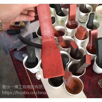 橡胶止水条施工