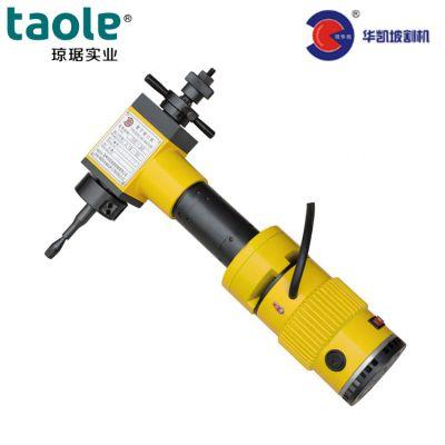 【华凯】ISE-30坡口机 内胀式管子坡口机