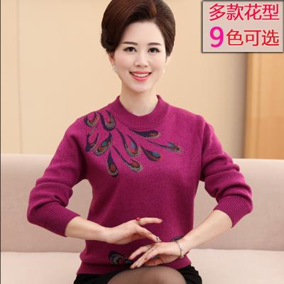 便宜中年女式韩版毛衣批发 库存羊毛衫批发厂家摆地摊货源