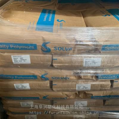 贵州经销美国苏威PES Veradel AG-320 20%玻纤增强级聚醚砜索尔维AG-330