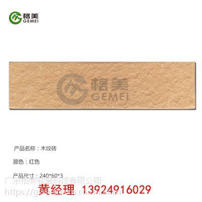 广西南宁格美软瓷砖建筑材料厂家专注优质品质