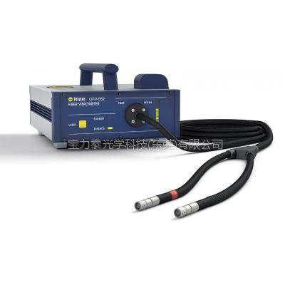 光纤式激光测振仪 - 非接触式振动测量