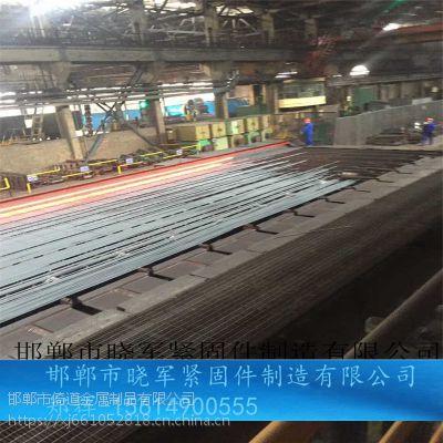 江西盐城连接器厂家生产连接器各种型号晓军生产新闻网