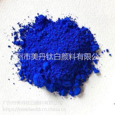 山东龙口双龙牌群青2678供应商 颜料色粉厂家