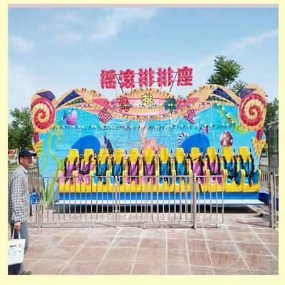 新款儿童中型游乐设施摇滚排排坐10人厂家价格