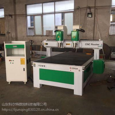 潍坊青州科尔特广告雕刻机厂家直销 临朐气动压轮雕刻机