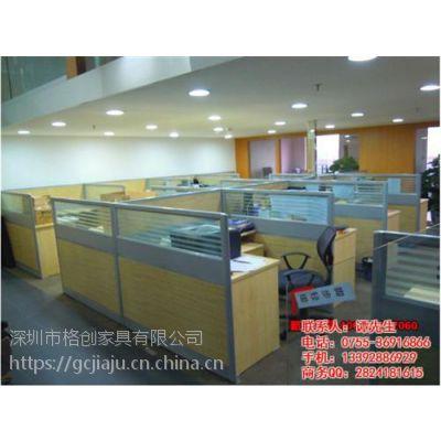 福田办公屏风卡位,格创办公屏风,办公屏风卡位