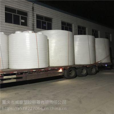 厂家直供PE圆柱型塑料水塔 6吨装储水罐 pe容器 滚塑容器