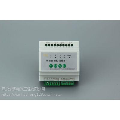 【SSL.SW.416.C】长沙智能照明